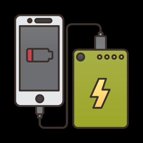 imagen móvil con cargador